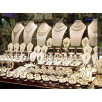 Stříbrné šperky